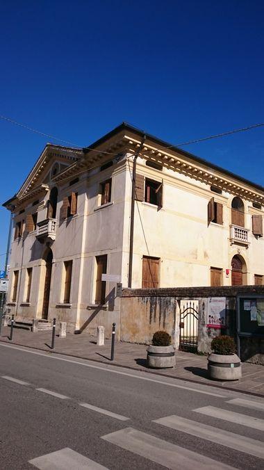 """MUSEO CIVICO DI CASTELLO DI GODEGO """"VILLA PRIULI"""""""