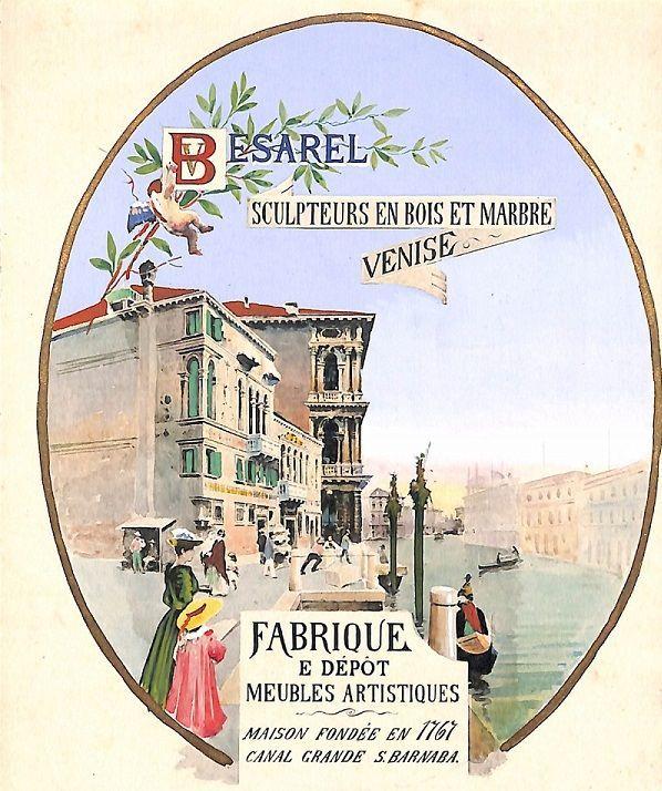 Archivio Valentino Panciera Besarel, manifesto -  Fondazione Giovanni Angelini