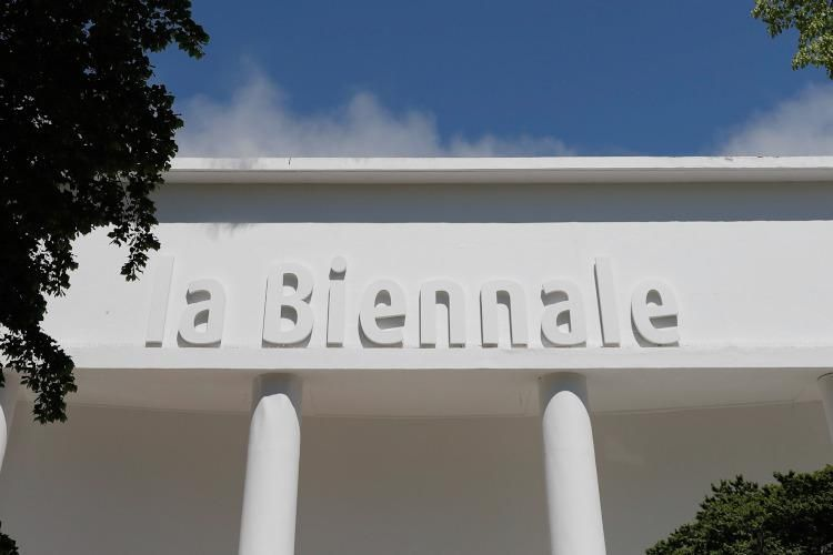 Biennale architettura -  Fondazione La Biennale di Venezia